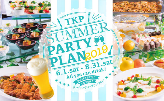 SUMMER PARTY PLAN(仙台)