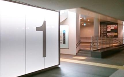 札幌駅前通地下歩行空間1番出口より徒歩1分
