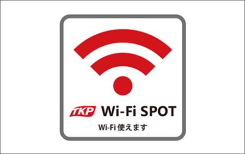 無料WiFiサービス