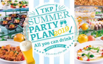 SUMMER PARTY PLAN (名古屋)