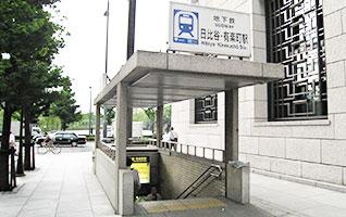 地下鉄有楽町線/日比谷線は駅直結