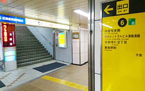 駅直結会議室