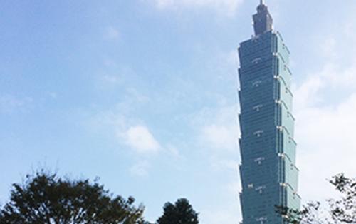 台北の一等地に立地