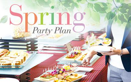 Spring Party Plan(広島)