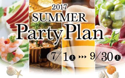 TKPガーデンシティ 浜松町夏のパーティープラン