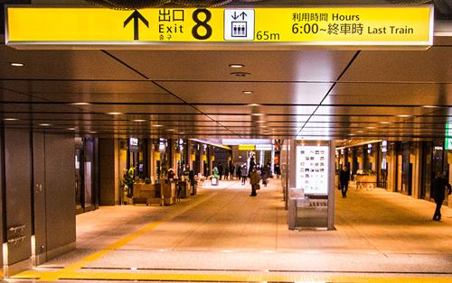 京橋駅直結でアクセス抜群