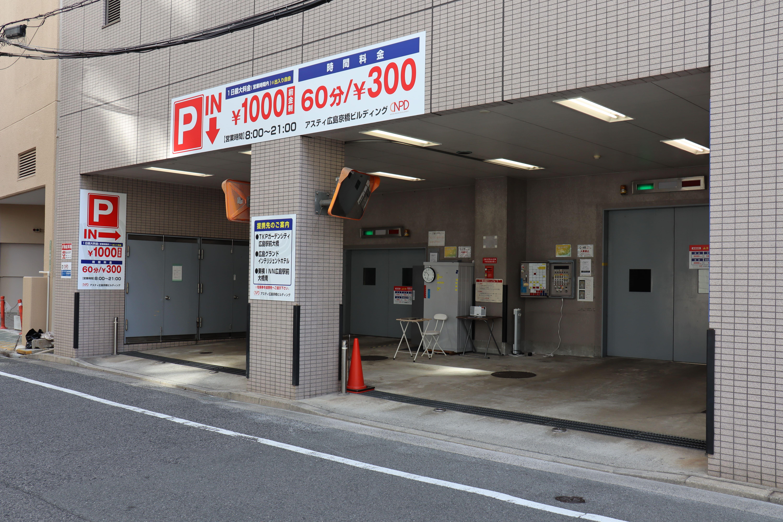 アスティ広島京橋ビルディング駐車場