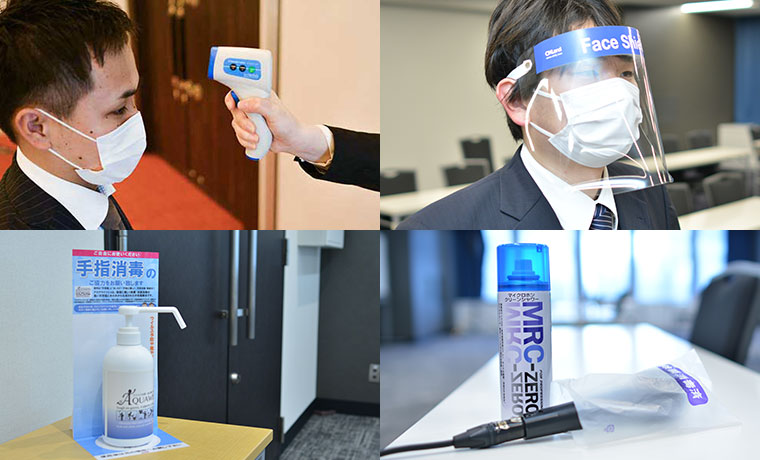 TKPの新型コロナウイルス対策