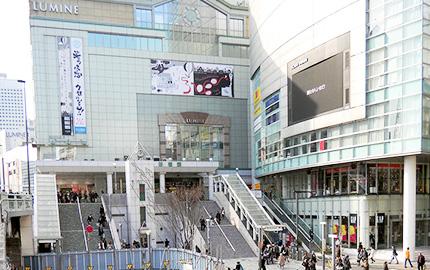 JR新宿駅徒歩2分の好立地