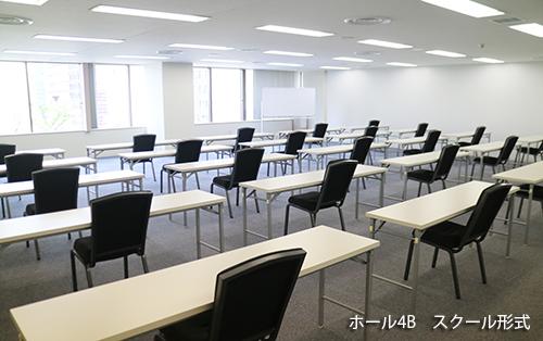 新型コロナウイルス対策をした会議室・バンケットスペースの使い方